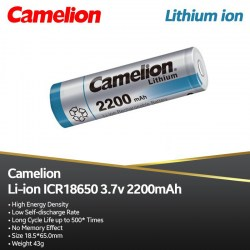08.05.0026_camelion_2200_18650_lithium_battery_2