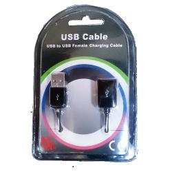 19.02.0020_USB_to_female_usb_cable